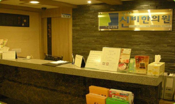 Hospital image 8fa6d7a9ce15eacc17