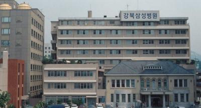 Hospital image 741e3cd1df4d55ab94