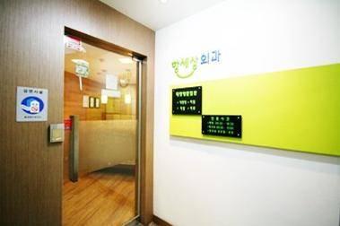 Hospital image 4cb2af928c04e614c5
