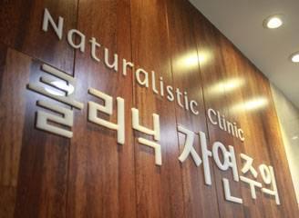 Hospital image d20e2428e97ce6b964