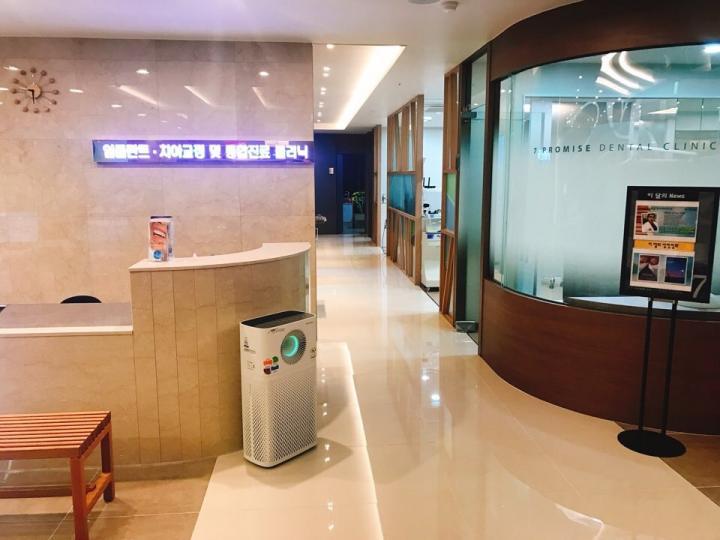 Hospital image b0996e1dde14b610de