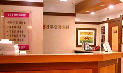 Hospital image c3a87025b4e62711ca