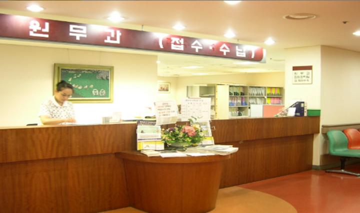 Hospital image d9d0f1d2e8f51067cb