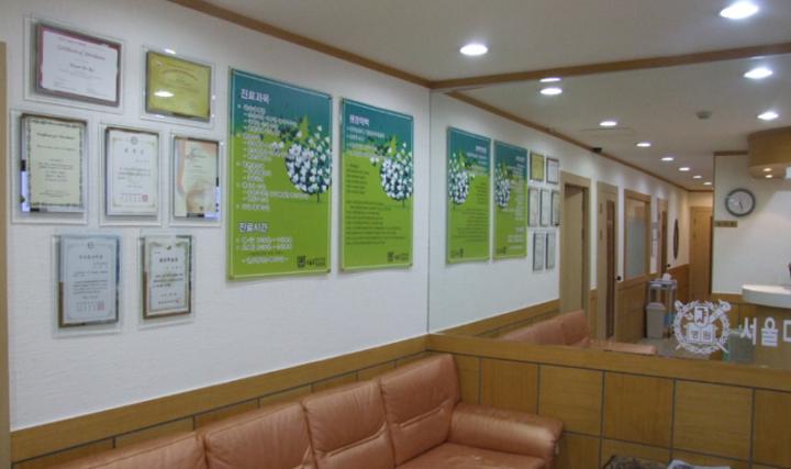 Hospital image 5da55e976a3fc5d2c7